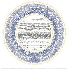 Blue Silhouette Ketubah by Mickie Caspi available at Ketubah.com!