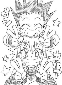 Hunter x Hunter Me Anime, Anime Demon, Otaku Anime, Anime Love, Manga Anime, Hunter X Hunter, Hunter Anime, Art Drawings Sketches, Cute Drawings