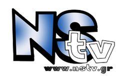 ΣΑΒΒΑΤΟ 28/12/13   ΏΡΑ 11:00π.μ. Πλατεία ΝΕΑΣ ΣΜΥΡΝΗΣ NSTV & ΠΑΡΑΜΥΘΕΝΙΟ ΤΡΕΝΟθα προσφέρουν Δωρεάν προσκλήσεις στα παιδιά του παιδικού χωριού SOS Bάρης για το CAROUSEL το ΠΑΓΟΔΡΟΜΙΟ & θα μοιράσουν τα Δώρα που θα μαζέψουμε απο το GIVE & WIN με την δική σας Αγάπη & συμπαράσταση σε όλα τα παιδιά.
