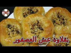 بقلاوة اسوارة الست +الكاهي العراقي  بعجينة واحدة  من اسهل و الذ مايكون- How to cook Baklava - YouTube