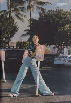 Kpop Fashion, 70s Fashion, Korean Fashion, Fashion Prints, Vintage Fashion, South Korean Girls, Korean Girl Groups, My Girl, Cool Girl
