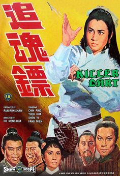 Killer Darts (1968) Ho Meng Hua (Shaw Brothers)