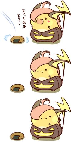 Mini Chibi Raichu Adventures 58 (Pokemon)