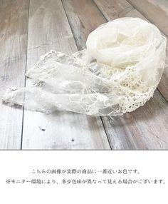 【楽天市場】【再入荷♪8月10日12時&22時より】「mori」透ける草花刺繍ストール:cawaii