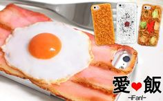 Food iPhone cases what