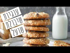 עוגיות שיבולת שועל טבעוניות, כל כך קריספיות שזה לא יאמן. עם מלא הפתעות- אגוזים, צימוקים קינמון ועוד. קלות להכנה ואפשר להכין גם ללא גלוטן. Vegan Oat Cookies, Diy Food, Cereal, Vegan Recipes, Breakfast, Sweet, Morning Coffee, Candy, Vegane Rezepte