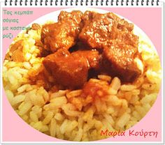 Risotto, Rice, Ethnic Recipes, Food, Essen, Meals, Yemek, Laughter, Jim Rice