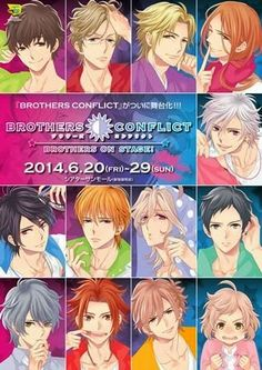Brothers Conflict ova | The Brothers Conflict will be adapted into a stageplay and it will run ...