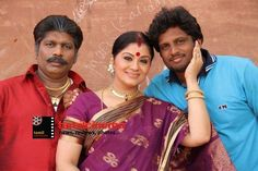 #GuruSukran Movie Still   More Stills: http://tamilcinema.com/guru-sukran-movie-stills/