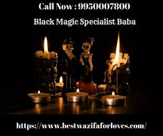 Black Magic Specialist Baba assist you with best result orient solution. Try powerful Black Magician to Control Someone who will act according to you. Black Magic Spells, Best Black, The Magicians, Danish, Astrology, Rid, India, Movie Posters, Goa India