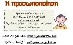 Teaching, Education, Friends, Kids, Amigos, Young Children, Boys, Children, Onderwijs
