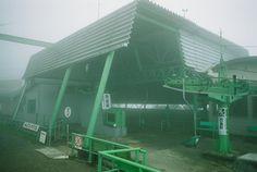 Turugi-zan mountain chairlift, Mt.topstation