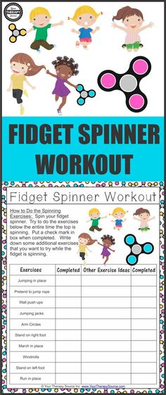 Fidget Spinner Workout - burn off excess energy while the fidget spinner spins! Download your FREE printable from Your Therapy Source.