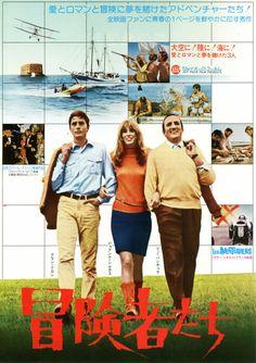 『冒険者たち』 Cinema Movies, Film Movie, Horror Movies, Lino Ventura, Cinema Posters, Movie Posters, Film Pictures, Western Film, Alain Delon