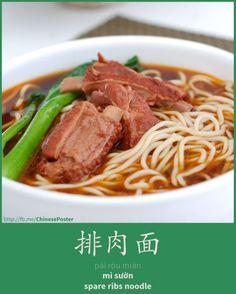 排肉面 - pái ròu miàn - mì sườn - spare ribs noodle