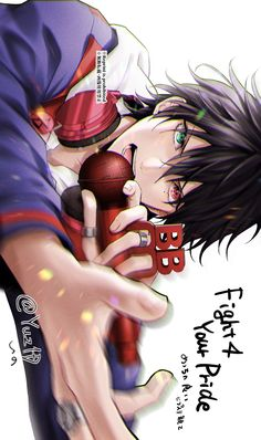 Wattpad, Hot Anime Boy, Fanarts Anime, Rap Battle, Mystic Messenger, Division, Cartoons, Fandoms, Journal