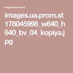 images.ua.prom.st 178045998_w640_h640_bv_04_kopiya.jpg