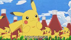 Pikachu shows some love for ketchup in new Pokemon XY&Z song - http://wowjapan.asia/2016/08/pikachu-shows-love-ketchup-new-pokemon-xy-z-ed-song/