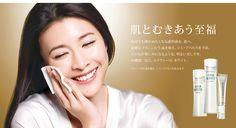 エリクシール ホワイト | 資生堂 Web Design, Graphic Design, Beauty Skin, Hair Beauty, Beauty Clinic, Mood And Tone, Perfume Ad, Asian Makeup, Healthy Beauty