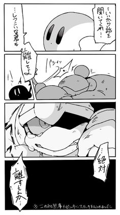Kirby Meta Knight Kirby Character Kurobedamu