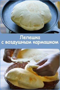 Low Carb Dinner Recipes, Breakfast Recipes, Cooking Recipes, Friendship Bread Recipe, Home Bakery, Russian Recipes, Meals For Two, Potato Recipes, Family Meals