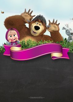 masha-and-the-bear-birthday-invitation.jpg 886×1,240 pixeles