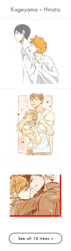 """""""Kageyama + Hinata"""" by y-a-o-i ❤ liked on Polyvore featuring haikyuu, anime and accessories"""