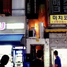 youknowjuno / On #fire.  / #골목 #사건 / 경기 군포 산본 / 2013 09 11 /