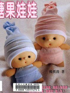 sock babies - cute