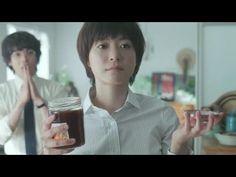 (172) 【日本CM】女強人上野樹里和小宅男中村倫也過著微妙新婚生活在賣什麼? (中字) - YouTube