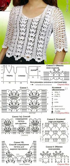Fabulous Crochet a Little Black Crochet Dress Ideas. Georgeous Crochet a Little Black Crochet Dress Ideas. Débardeurs Au Crochet, Pull Crochet, Gilet Crochet, Mode Crochet, Crochet Gratis, Crochet Shirt, Crochet Jacket, Crochet Diagram, Crochet Woman