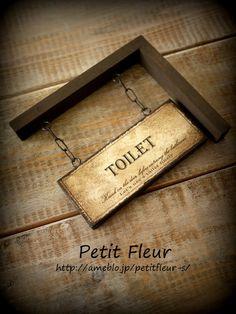 トイレプレート と 壁掛けタイプの|Petit Fleur ~ぷちふるの手作りLife~