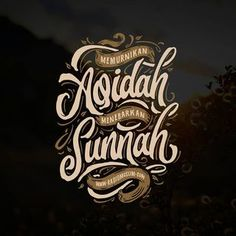 Tee Design, Graphic Design, Typography, Islamic Quotes, Illustration, Art, Letterpress, Art Background, Letterpress Printing