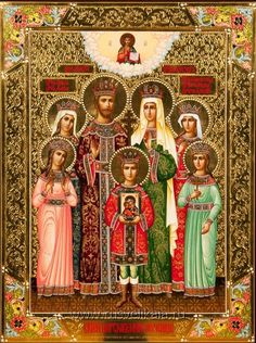 ΡΩΣΙΑ : The Holy Royal Passion-bearing and Martyred Family of Russia (Tsar Nicholas, Tsarina Alexandra, Grand-Duchesses Olga, Tatiana, Marie, and Anastasia, and the Tsaravich Alexis)