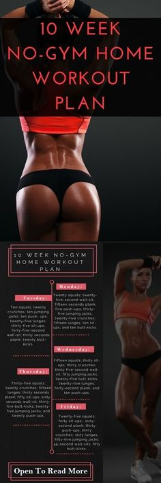 10 WEEK NO GYM HOME WORKOUT PLAN #gym #fitness #workout #workoutplan #oneweekchallenge #challenge #women