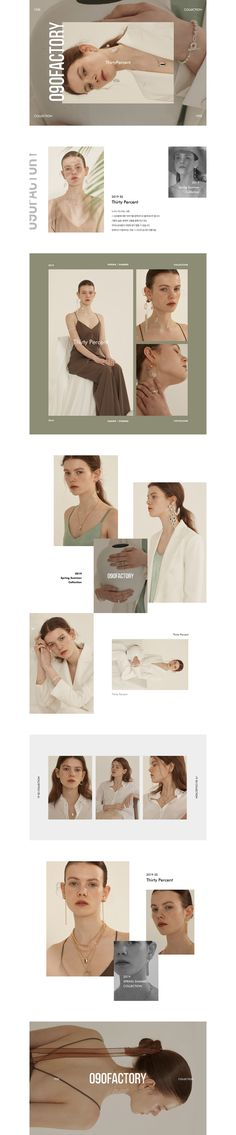 E-mail Design, Site Design, Layout Design, Lookbook Layout, Lookbook Design, Editorial Layout, Editorial Design, Editorial Fashion, Email Design Inspiration