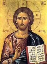TALISMANUL: Talismanul Domnului Iisus Hristos  Rugaciuni Ince...
