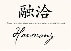Chinese culture is often surrounded by an air of mystery with Chinese proverbs sometimes baffling western brains.
