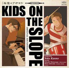 """Sakamichi no Apollon (Sakamichi no Apollo) (TV Anime)"" Original Soundtrack Animation Soundtrack [CD]"