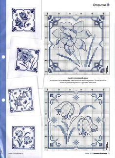 narcisos e jacintos