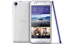 Itt a HTC Desire 830 és a HTC One S9  Itt a HTC Desire 830 és a HTC One S9  http://vizualteszt.hu/blogok/278-itt-a-htc-desire-830-es-a-htc-one-s9.html  #HTC #Desire830 #OneS9 #MediaTek #HelioX10 #HiResAudio