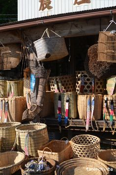 "Japanese basket ""KAGO"""