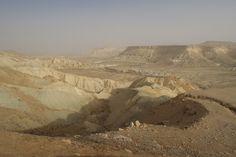 Israel's Grand Canyon