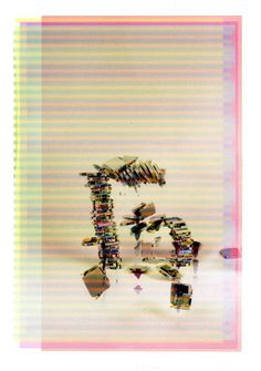 Inkjet Alphabet - Matthew Brandt