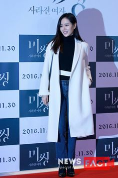 Korean Actresses, Asian Actors, Actors & Actresses, Diy Fashion Hacks, Fashion Tips, Fashion Trends, Business Casual Dresses, Korean Style, Asian Woman