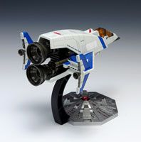 Xevious scale model