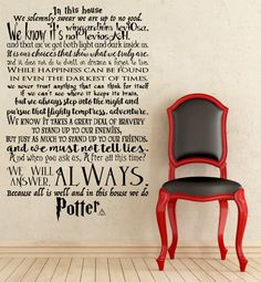 In this House We Do Potter, We do Harry Potter wall decal, Harry Potter quotes wall decal