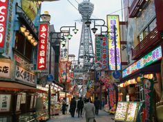 Tsutenkaku, once upon a time the tallest tower of this construction type in #Japan: #Japan/#Osaka/Tennoji
