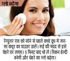 15 amazing health benefits of kapoor