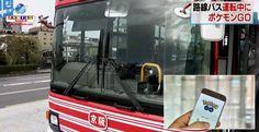 Mais um motorista de ônibus foi flagrado jogando Pokémon GO em serviço